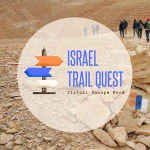 מסע חידות וירטואלי בשביל ישראל