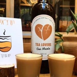 מארז תמציות תה טבעי של Tea Lovers