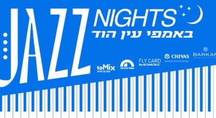 Jazz Nights באמפי עין הוד