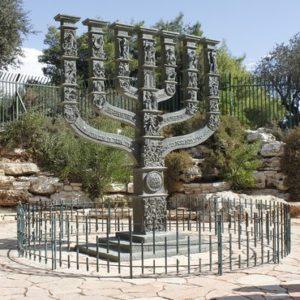 משחק ניווט משפחתי בקריית הלאום   הרובע היהודי