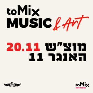 toMix Music & Art